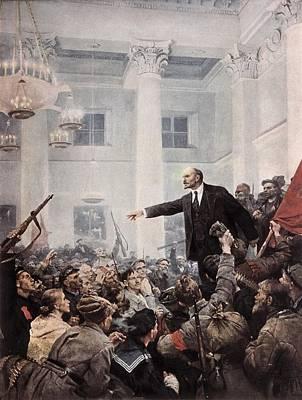 Lenin, Vladimir Ilich Ulyanov Art Print by Everett