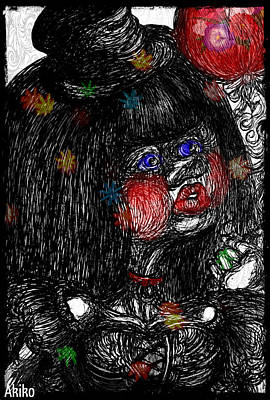 Analog Painting - Lovely Girl by Akiko Okabe