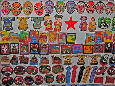 Masks. Made In China. Original
