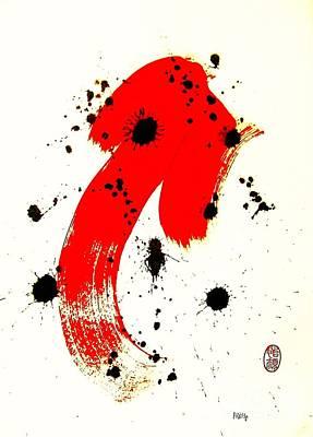 Painting - Mikado Rising by Roberto Prusso