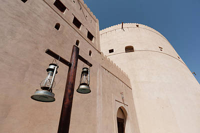 Nizwa Fort, Oman Art Print