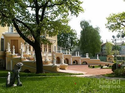 Park Original by Evgeny Pisarev