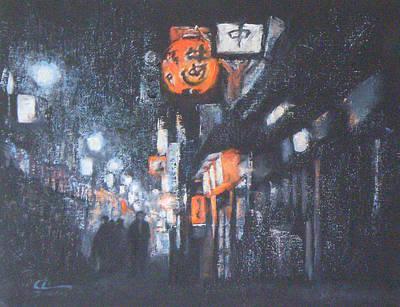 Painting - Shinjuku  Japan by Chisho Maas
