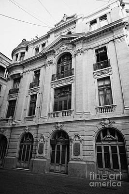 side of Santiago Stock Exchange building Chile Art Print by Joe Fox