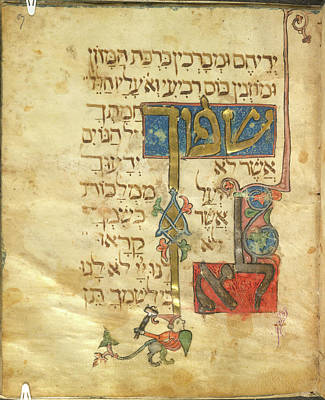 Religious Festival Photograph - Sister Haggadah by British Library