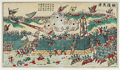 The Boxer Rebellion Art Print by British Library
