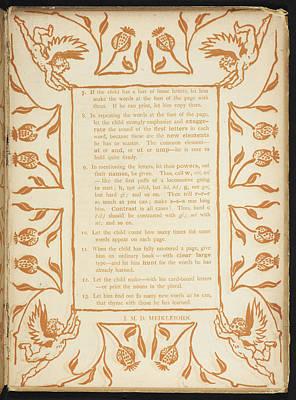 The Golden Primer Art Print