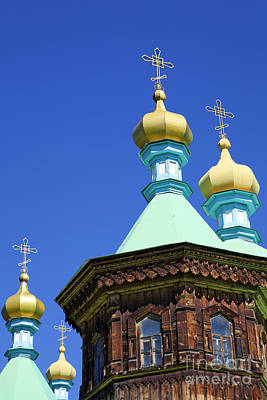 Kyrgyzstan Photograph - The Russian Orthodox Holy Trinity Cathedral At Karakol In Kyrgyzstan by Robert Preston