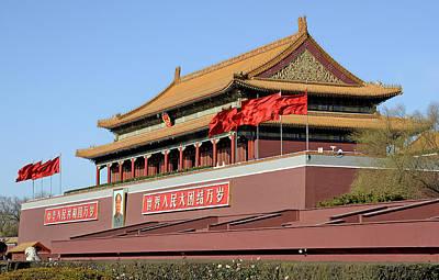 Mao Zedong Wall Art - Photograph - Tiananmen Square - Beijing China by Brendan Reals