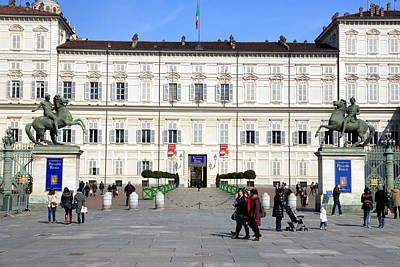 Moody Trees - Turin Palazzo Reale by Valentino Visentini