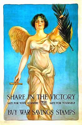 Share In The Victory Art Print by US Army WW I Recruiting Poster