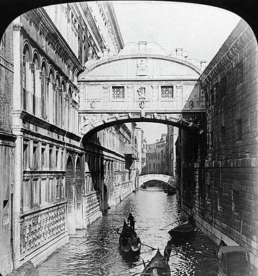 Dungeon Painting - Venice Bridge Of Sighs by Granger