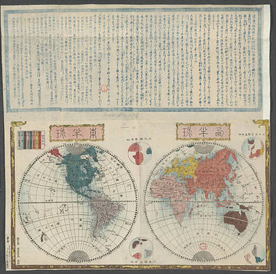 World Map Photograph - World Map by British Library