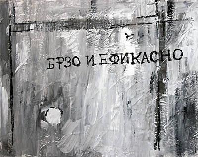 2011 111 Lukavica Original by Alyse Radenovic