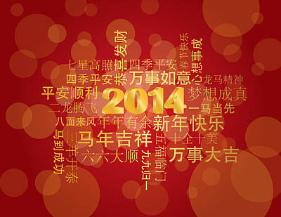 Terry Oneill - 2014 Chinese New Year Greetings Background by Jit Lim