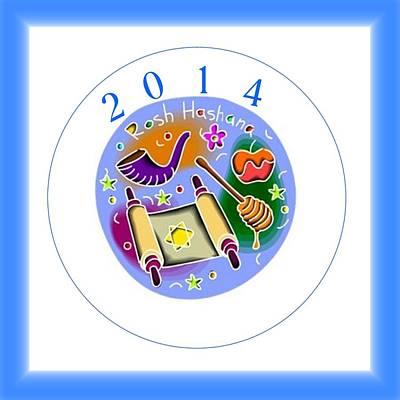 2014 Jewish New Year Original