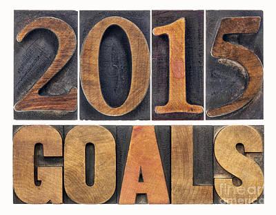 2015 Goals  Art Print