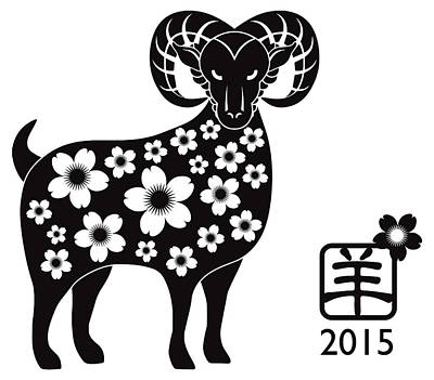Kitchen Mark Rogan - 2015 Year of the Ram Black Silhouette by Jit Lim