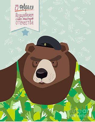 Gift Wall Art - Digital Art - 23 February. Bear With Cap. The Vintage by Top Vector Studio