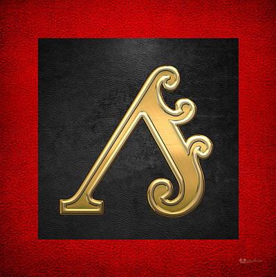 Digital Art - 24th Degree Mason - Prince Of The Tabernacle Masonic Jewel  by Serge Averbukh