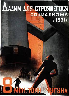 Propaganda Photograph - 1930s Soviet Propaganda Poster by Cci Archives