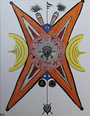 Painting - Alien Test Pattern. by Ken Zabel
