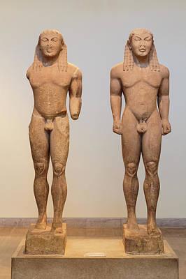 Ancient Delphi, Greece. Museum Art Print