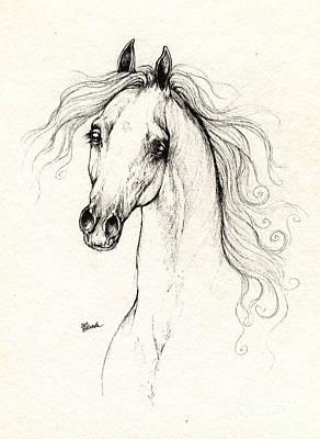 Arabian Horse Drawing 13 08 2013 Art Print