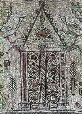 Ark Of Covenant Art Print by Granger
