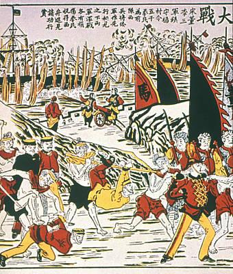 Boxer Rebellion Painting - Boxer Rebellion, 1900 by Granger