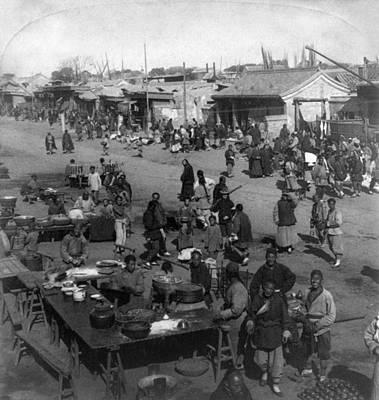 Chinese Market Painting - China Peking, 1901 by Granger