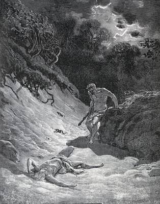 Dore, Paul Gustave 1832-1883. La Sainte Art Print by Everett