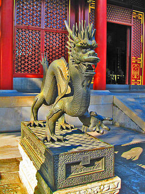 Dragon. Made In China. Beijing. Secret City. Art Print by Andy Za