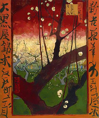 Plum Tree Painting - Flowering Plum Tree by Mountain Dreams