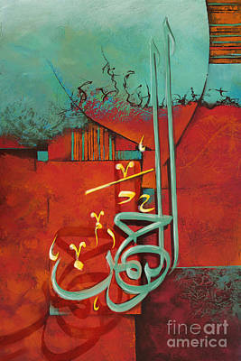 Islamic Calligraphy Art Print by Corporate Art Task Force