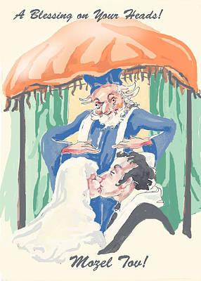 Wedding Mazel Tov Art Print by Shirl Solomon