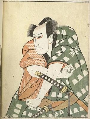 Kabuki Actor Art Print