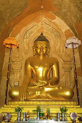 Myanmar Bagan Htilominlo Temple Golden Art Print