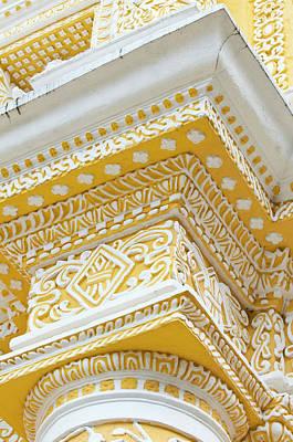 Nuestra Senora De La Merced Cathedral Art Print by Michael Defreitas