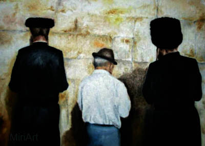 Painting - 3 Praying At The Western Wall by Miriam Shaw