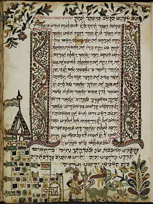 Service Book For The Jewish New Year Art Print by British Library