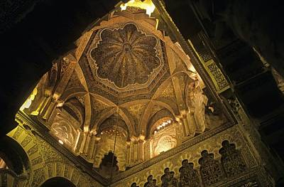 Oil Lamp Photograph - Spain. Cordoba. Mezquita Mosque. Mosque by Everett