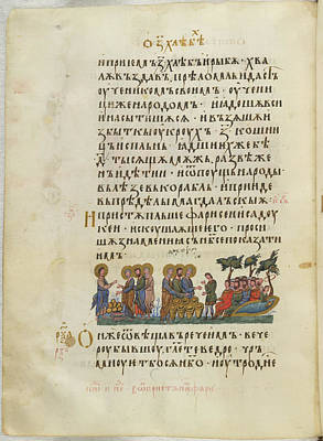 New Testament Photograph - The Gospels Of Tsar Ivan Alexander by British Library
