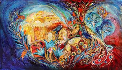 The Sky Of Eternal City Art Print by Elena Kotliarker