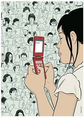 Hearts Digital Art - New Yorker December 22nd, 2008 by Adrian Tomine