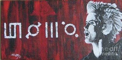 Jared Leto Painting - 30 Seconds  by David Boettcher