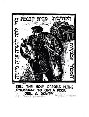 Drawing - Jewish Proverbs by Mikhail Zarovny