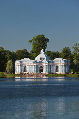 Russia, Saint Petersburg Art Print