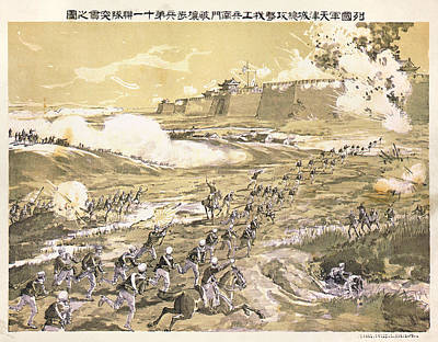 China Boxer Rebellion Art Print