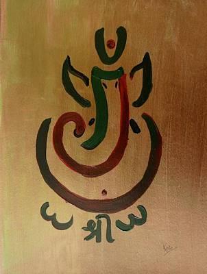 33 Rakta Ganesh Art Print